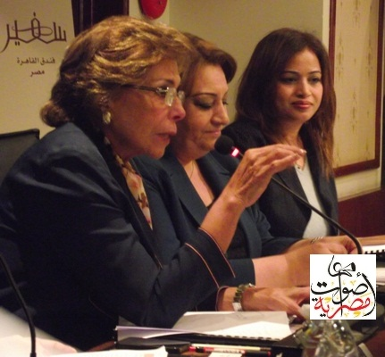 Egypt's women council slams new parliament law