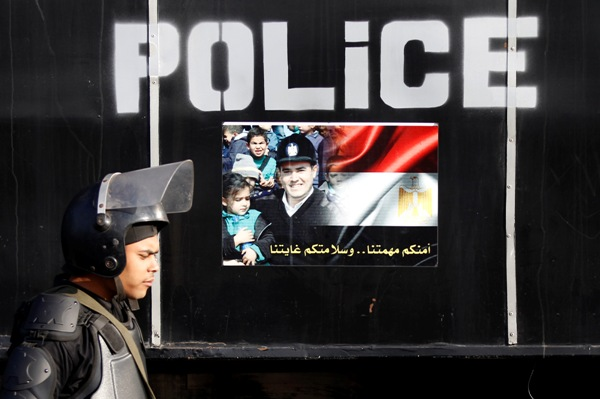 Forensic report confirms policemen involvement in Cairo rape