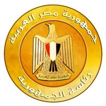 State TV: Egypt's new cabinet sworn in