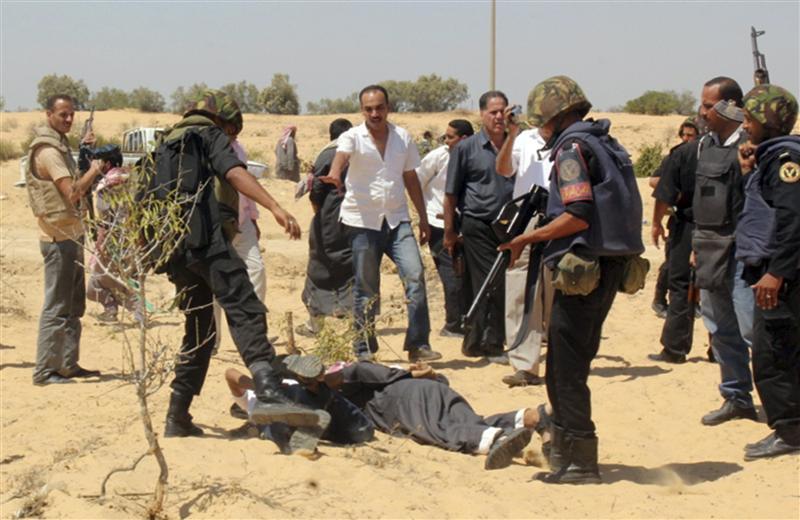 U.S. brands Egyptian Muhammad Jamal as 'global terrorist'