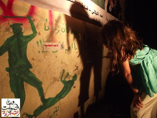 Cabinet to discuss law combating rape and torture - Egypt