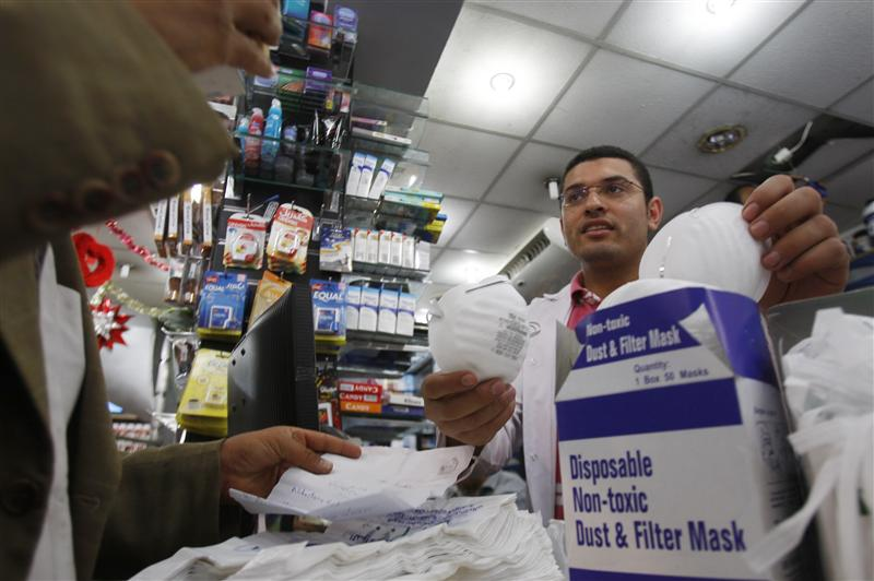 Campaign against counterfeit, expired medicine to launch Oct. 17