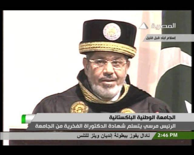 Mursi says Egypt, Pakistan are pillars of Islamic world