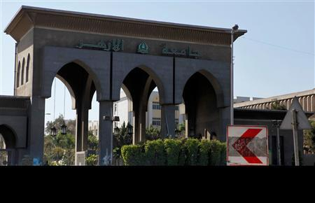 Al-Azhar suspends controversial preacher Mahmoud Shaaban