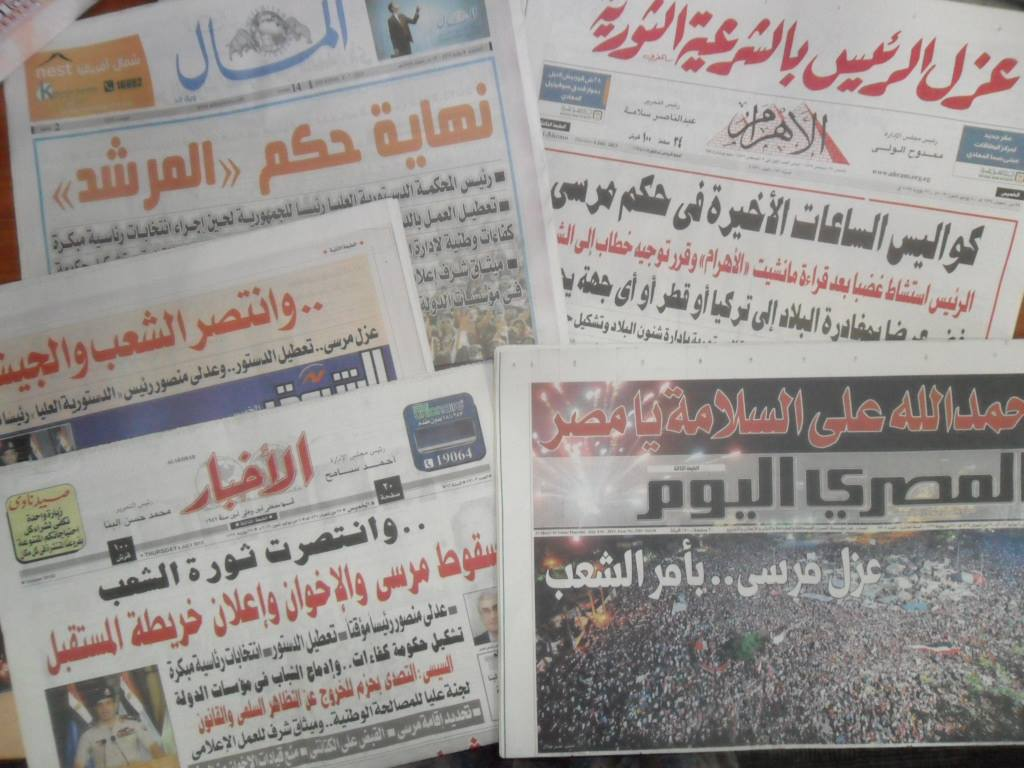 Al-Ahram staff cordon editor-in-chief, demanding his sacking