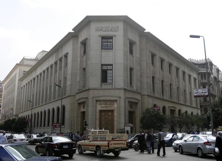 Egypt's external debt drops to $39.9 bn at end of March - central bank