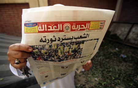 Egypt bans Muslim Brotherhood's newspaper