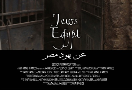 'Jews Of Egypt' film passes censor after delay - director