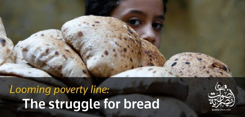 SPECIAL COVERAGE   Looming poverty line: The struggle for bread