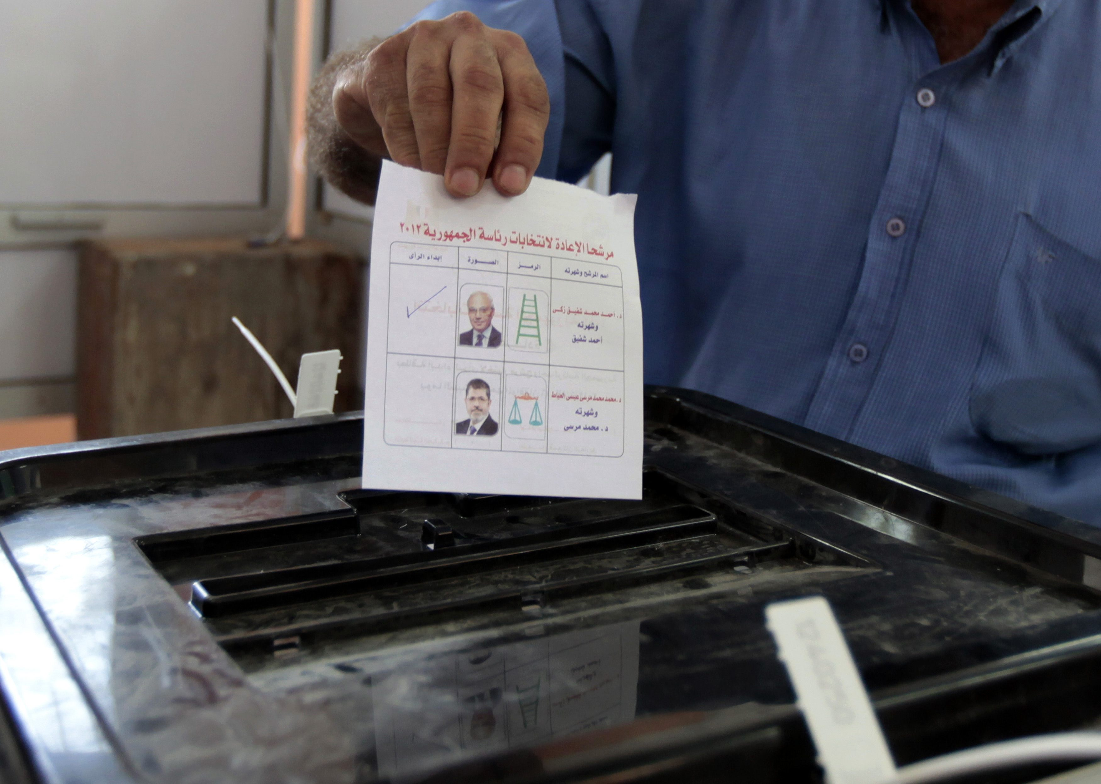 Egypt's supreme court deems elections law unconstitutional