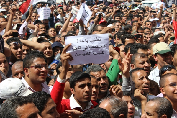Rights centre: 1462 protests in Egypt during April