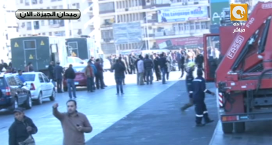 Six hurt in blasts near Cairo - security sources