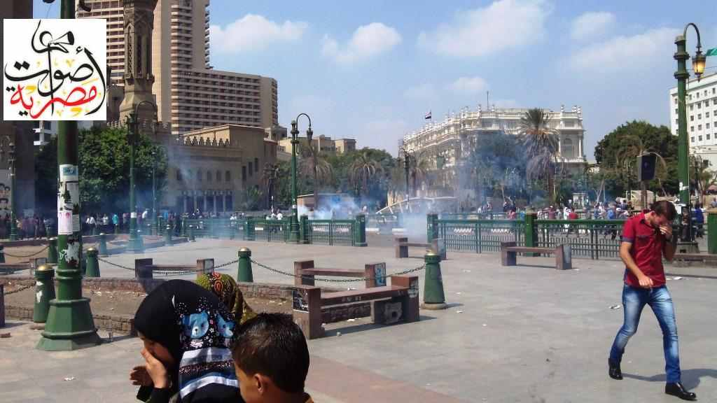 U.S. embassy in Cairo halts services on Tuesday