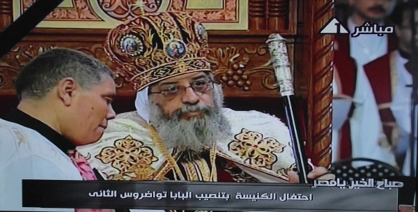 Coptic Church says it invited Mursi to Easter Mass Saturday