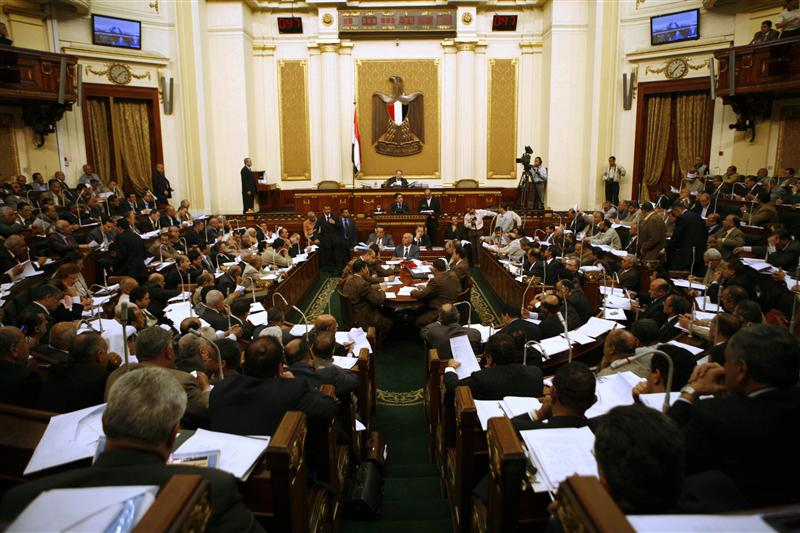 Court to rule on legality of Egyptian parliament