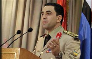 Armed Forces: We defend Egypt's sovereignty on its territory