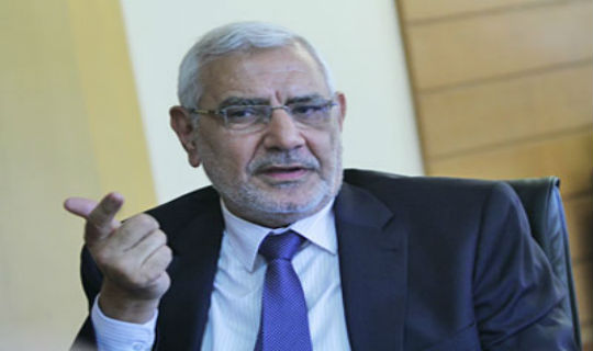 Abou Al-Fetouh: violent clashes were planned in collaboration with SCAF