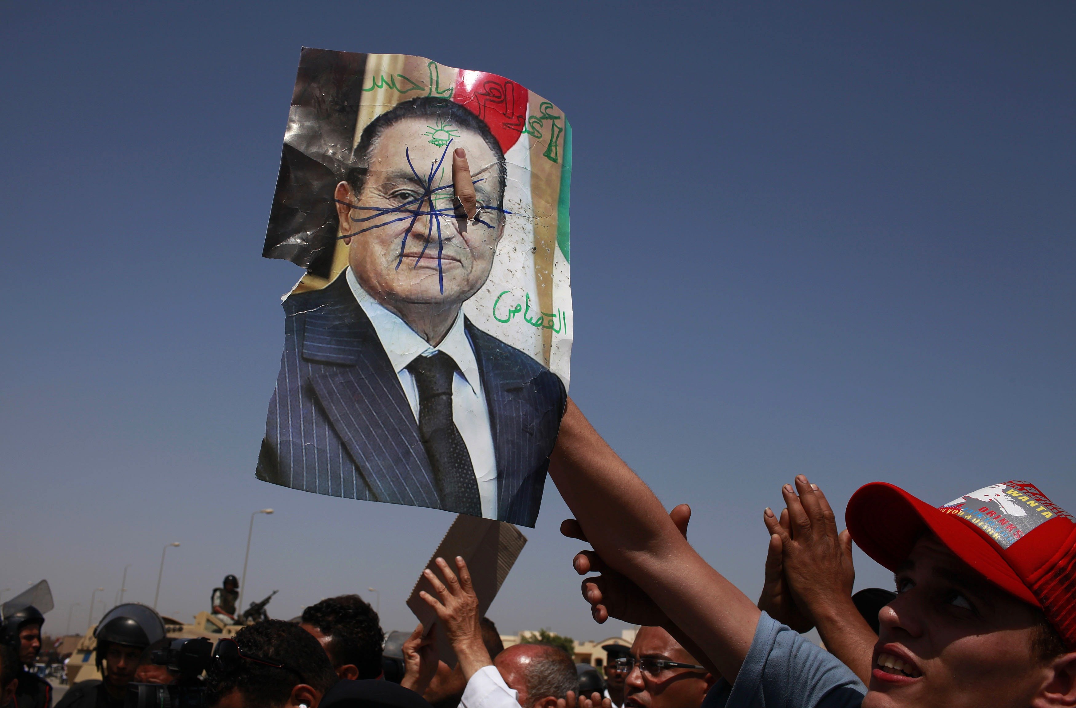 UPDATE - Court drops case against Mubarak over complicity in killing protesters