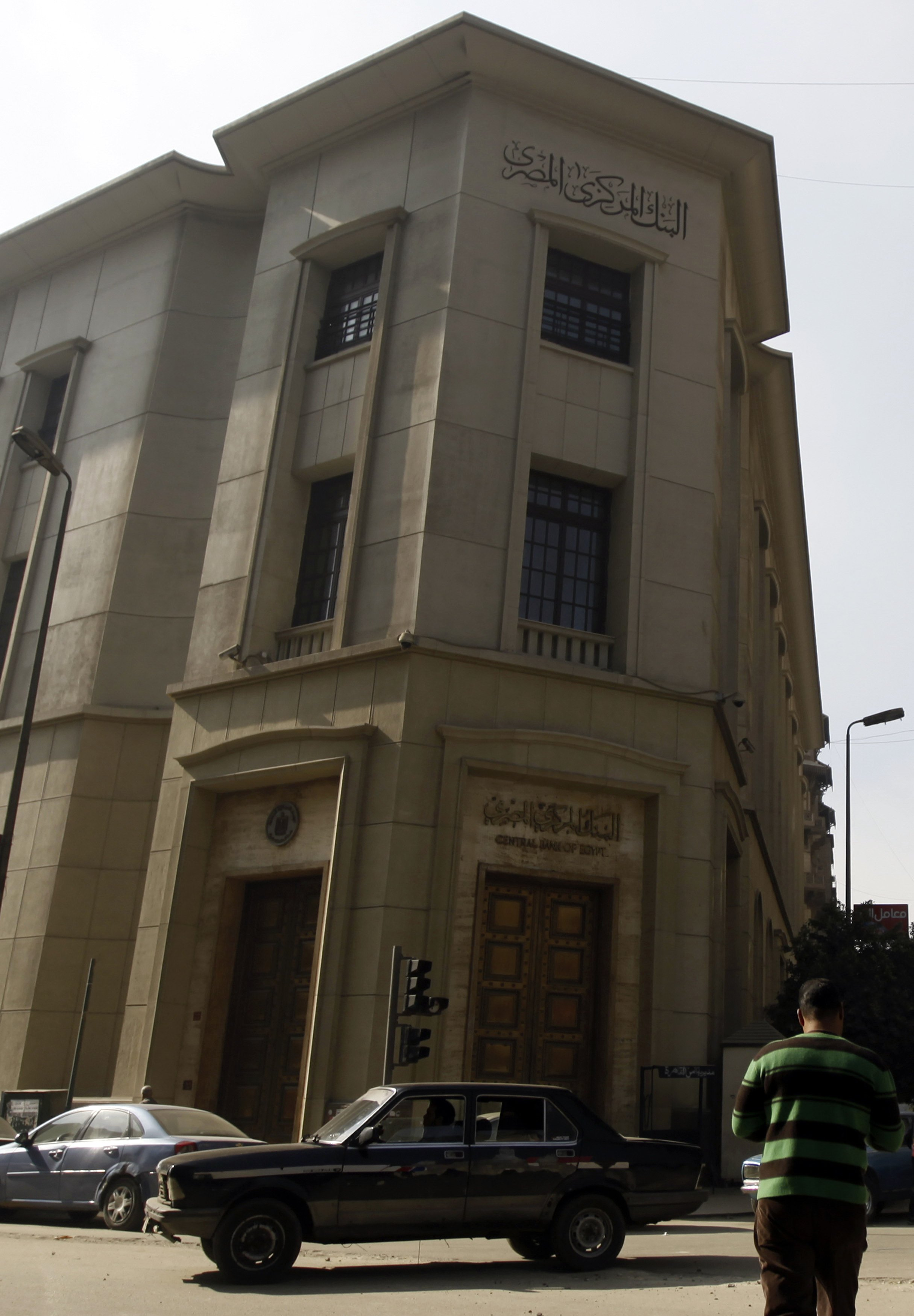 Egypt c.bank offers $75 mln at 11th currency auction