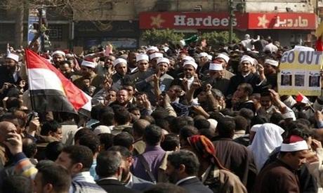 Egypt clerics pick holes in Islamic bonds law