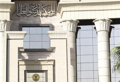 Egypt's judicial council convenes urgent meeting
