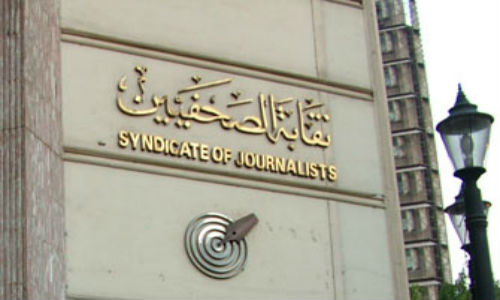 Egypt journalists to march for free expression on 30 June