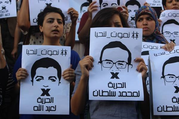 Families hold conference to discuss hunger striking relatives in Egypt jails