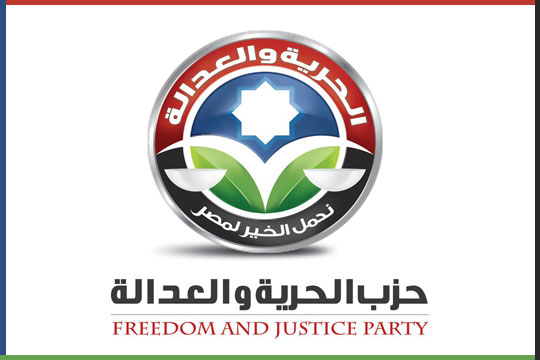 FJP reiterates calls to keep Egypt's military out of domestic politics