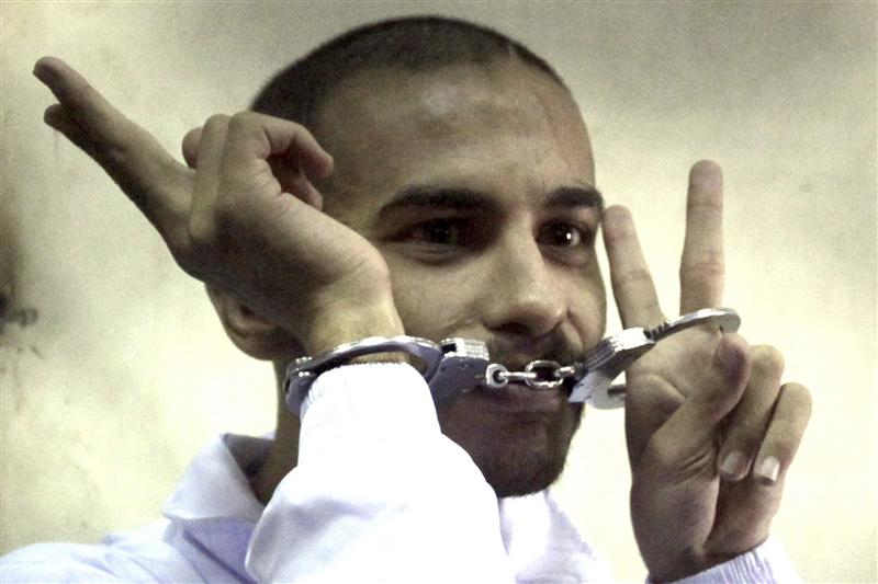 Alber Saber trial postponed due to judges' strike