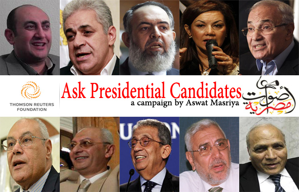 TrustMedia: Aswat Masriya opens dialogue between presidential candidates and voters