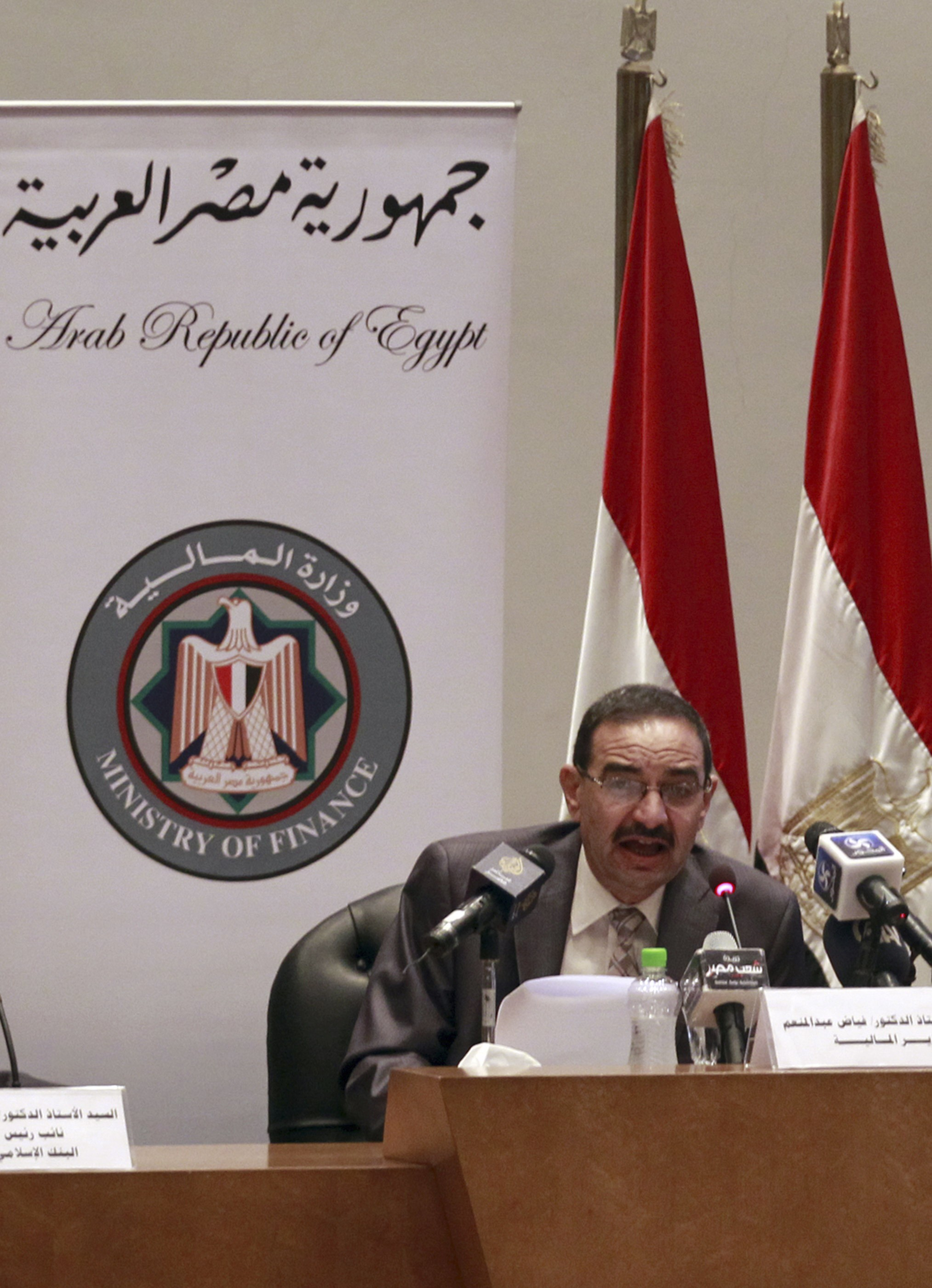 Egypt recieves $ 3 bn in additional aid from Qatar