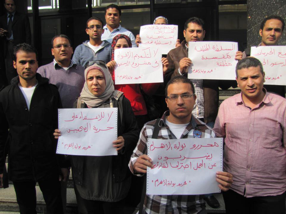 Ahram journalists strike over new Egypt charter