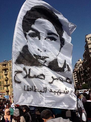 383 children arrested in Egypt since uprising anniversary - ECCR