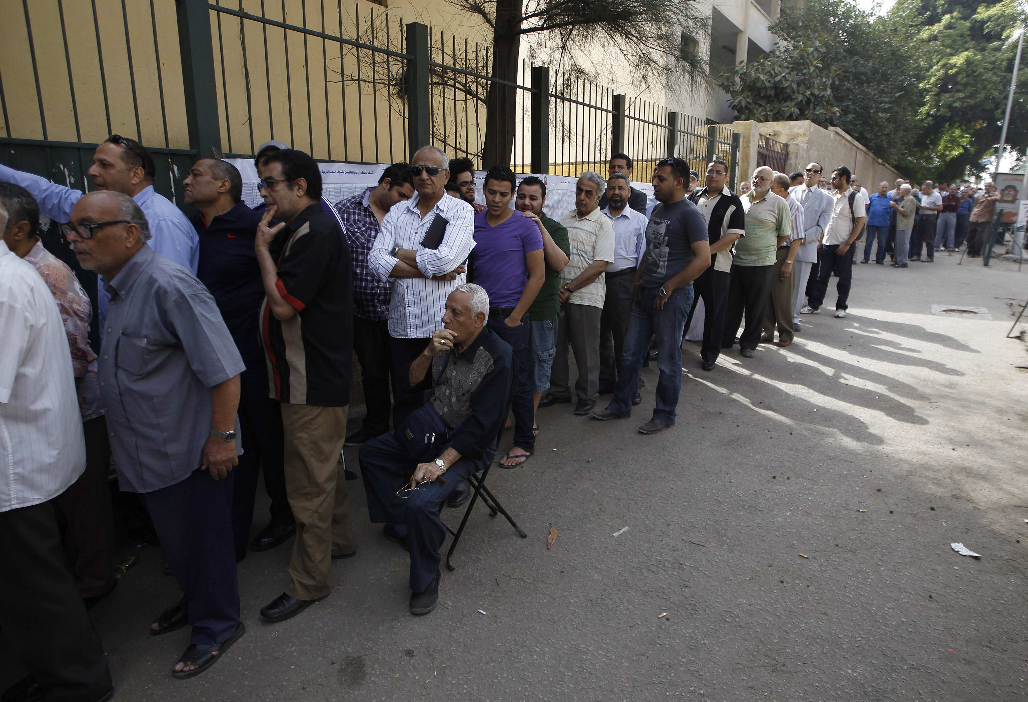 FACTBOX l Public rights, freedoms and duties in Egypt's new constitution