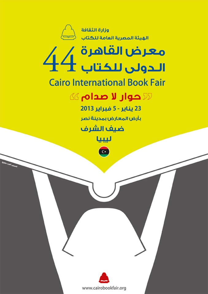 Battered by deadly protests, Cairo Intl Book Fair ends Saturday