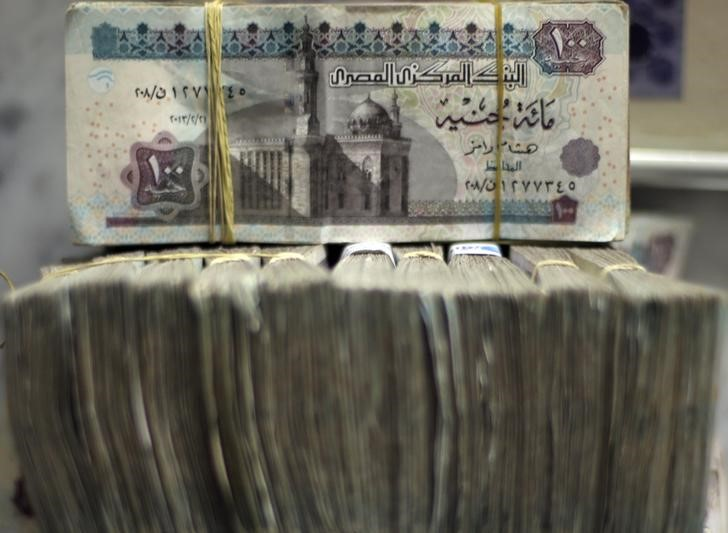 Egypt retrieves over $1.5 bln in tax evasion cases - statement