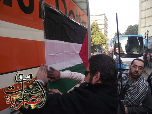 Egyptian Gaza-bound convoy reaches Rafah border crossing