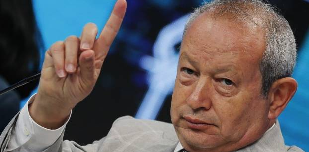 الرقابة المالية تؤجل البت في استحواذ بلتون على سي آي كابيتال