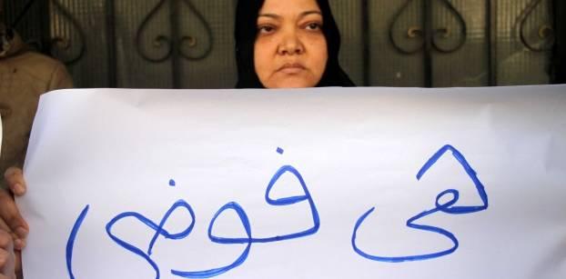 إخلاء سبيل 6 أطباء وإداري في مستشفى المطرية متهمين بتعطيل العمل