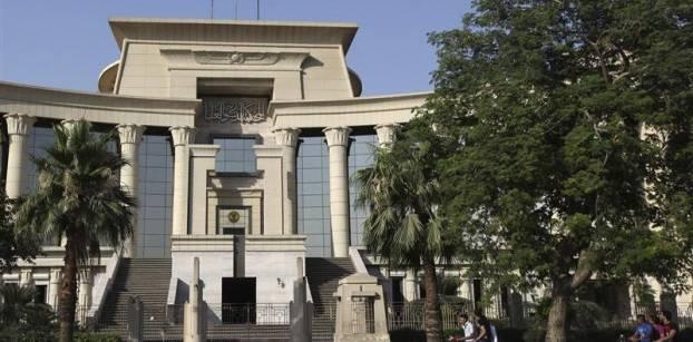 اليوم.. المحكمة الدستورية تنظر الطعن على قانون التظاهر