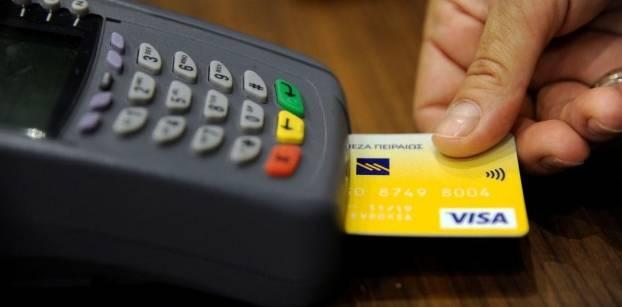 أصوات مصرية بنك الإمارات دبي الوطني يوقف استخدام بطاقات الخصم