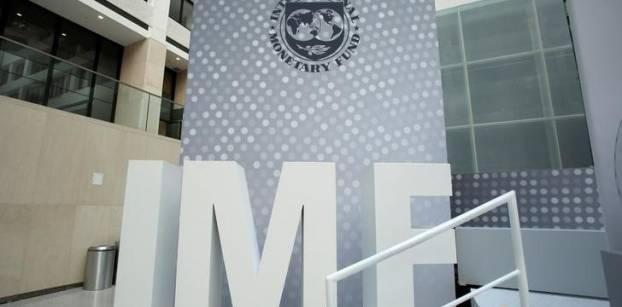 مجلس الوزراء يوافق على اتفاق صندوق النقد ويحيله للبرلمان