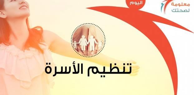 وزير: 122 مليون نسمة عدد سكان مصر في 2030 بسبب تراجع تنظيم الأسرة