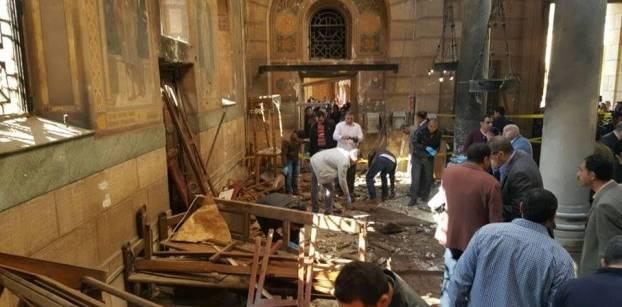 معاينة النيابة: بؤرة تفجير الكنيسة البطرسية كانت بالجانب الذي تجلس به السيدات
