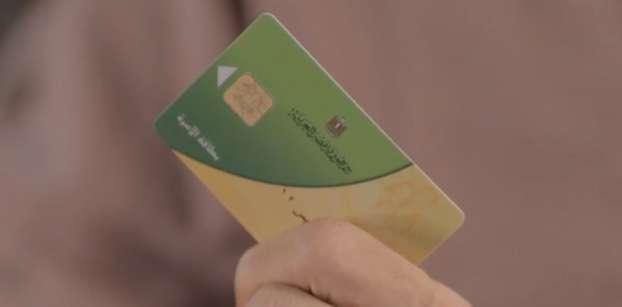 الجارحي: زيادة دعم البطاقات التموينية من 18 جنيها إلى 21 جنيها
