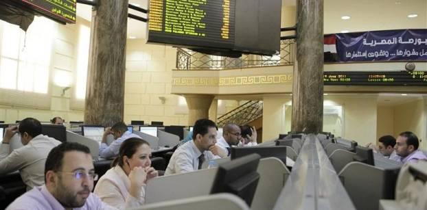 مبيعات الأجانب والعرب تحول البورصة إلى الانخفاض