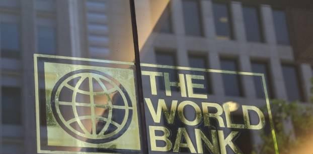 البنك الدولي يتوقع نموا أقل وأسعارا أعلى في مصر خلال 2016-2017
