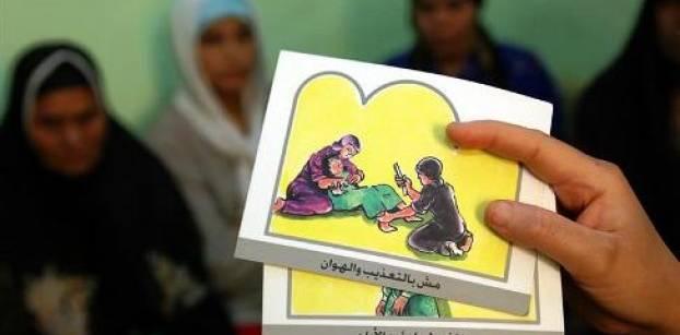 محكمة تلغي قرار إخلاء سبيل والدة ضحية ختان السويس وتقرر حبسها
