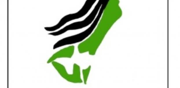 الاتحاد النسائي العربي يطلق مشروعا لتمكين النساء اقتصاديا