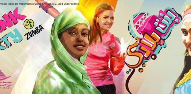 في يومه العالمي.. ماذا يمثل الرقص للنساء في مصر؟